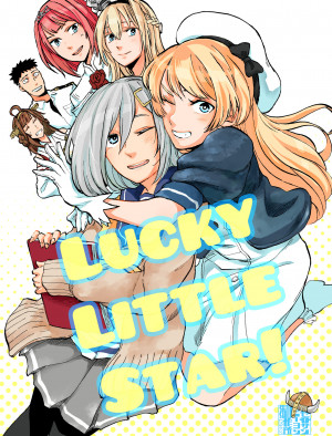 [0324制作所 (ロー)] Lucky Little Star!