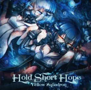 【自抓】Yellow Squadron-Hold Short Hope